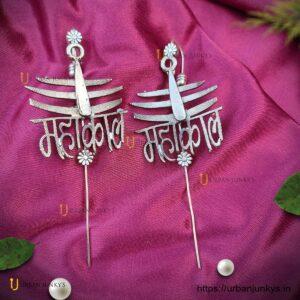mahakal-bugadi earrings